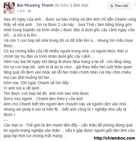 """Phương Thanh tiết lộ Minh Thuận về """"báo mộng"""" mình bị chơi """"bùa ngải"""""""