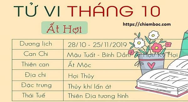 Lịch tháng 10/2019 âm lịch (từ ngày 28/10/2019 - 25/11/2019 dương lịch)